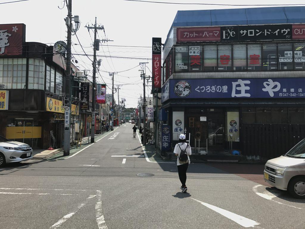 ②庄やのある路を駅を背にして歩き出します。